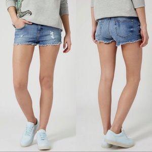 Topshop Moto Daisy Shorts